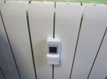 Repartidor-radiador